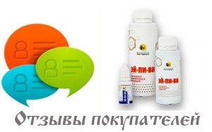 Лечение насморка прополисом у детей отзывы