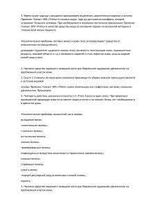 Мазь Гелиант 30% инструкция по применению