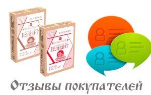 """Прополис Гелиант 40% """"Супрема"""" отзывы"""